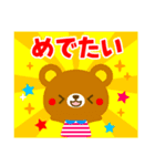 POPアニマルズ2【お正月&冬】▶再販(個別スタンプ:17)