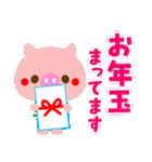 POPアニマルズ2【お正月&冬】▶再販(個別スタンプ:18)