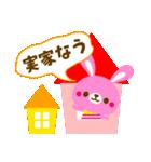 POPアニマルズ2【お正月&冬】▶再販(個別スタンプ:19)