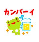 POPアニマルズ2【お正月&冬】▶再販(個別スタンプ:23)