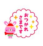 POPアニマルズ2【お正月&冬】▶再販(個別スタンプ:26)