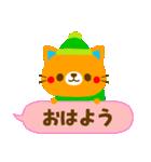POPアニマルズ2【お正月&冬】▶再販(個別スタンプ:27)
