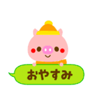 POPアニマルズ2【お正月&冬】▶再販(個別スタンプ:28)