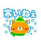 POPアニマルズ2【お正月&冬】▶再販(個別スタンプ:29)