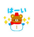 POPアニマルズ2【お正月&冬】▶再販(個別スタンプ:30)