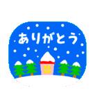 POPアニマルズ2【お正月&冬】▶再販(個別スタンプ:31)