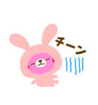 POPアニマルズ2【お正月&冬】▶再販(個別スタンプ:32)