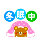 POPアニマルズ2【お正月&冬】▶再販(個別スタンプ:33)