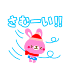POPアニマルズ2【お正月&冬】▶再販(個別スタンプ:34)