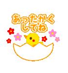 POPアニマルズ2【お正月&冬】▶再販(個別スタンプ:35)