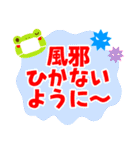 POPアニマルズ2【お正月&冬】▶再販(個別スタンプ:36)