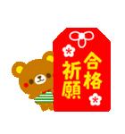 POPアニマルズ2【お正月&冬】▶再販(個別スタンプ:38)
