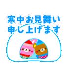 POPアニマルズ2【お正月&冬】▶再販(個別スタンプ:39)