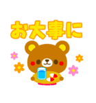 POPアニマルズ2【お正月&冬】▶再販(個別スタンプ:40)