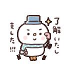 なかよし雪だるまの会(個別スタンプ:01)