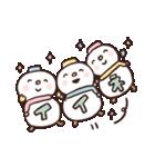 なかよし雪だるまの会(個別スタンプ:05)