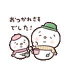 なかよし雪だるまの会(個別スタンプ:07)