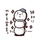 なかよし雪だるまの会(個別スタンプ:28)