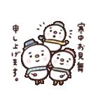 なかよし雪だるまの会(個別スタンプ:36)
