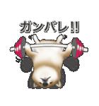柴っちⅡ(個別スタンプ:27)