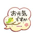 キャラなし♪みんなで使える【カスタム】(個別スタンプ:25)
