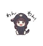 うごく!くるみちゃん。7(犬パーカー)(個別スタンプ:01)