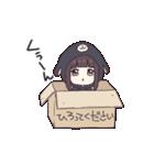 うごく!くるみちゃん。7(犬パーカー)(個別スタンプ:09)