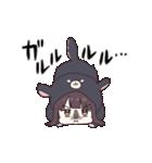 うごく!くるみちゃん。7(犬パーカー)(個別スタンプ:14)