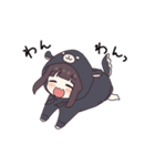 うごく!くるみちゃん。7(犬パーカー)(個別スタンプ:20)