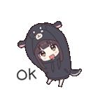 くるみちゃん。10(犬パーカー)(個別スタンプ:01)