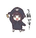 くるみちゃん。10(犬パーカー)(個別スタンプ:04)