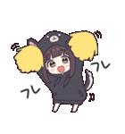 くるみちゃん。10(犬パーカー)(個別スタンプ:07)