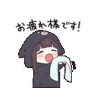 くるみちゃん。10(犬パーカー)(個別スタンプ:08)