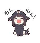 くるみちゃん。10(犬パーカー)(個別スタンプ:09)