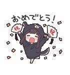 くるみちゃん。10(犬パーカー)(個別スタンプ:15)