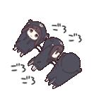 くるみちゃん。10(犬パーカー)(個別スタンプ:17)
