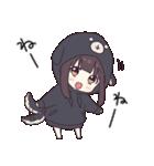 くるみちゃん。10(犬パーカー)(個別スタンプ:21)