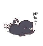 くるみちゃん。10(犬パーカー)(個別スタンプ:24)