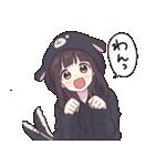 くるみちゃん。10(犬パーカー)(個別スタンプ:40)