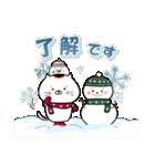 招きネコまる&こまる ほこほこの冬(個別スタンプ:1)
