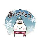 招きネコまる&こまる ほこほこの冬(個別スタンプ:3)