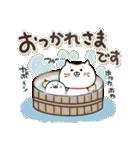 招きネコまる&こまる ほこほこの冬(個別スタンプ:6)