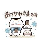 招きネコまる&こまる ほこほこの冬(個別スタンプ:7)