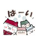 招きネコまる&こまる ほこほこの冬(個別スタンプ:8)