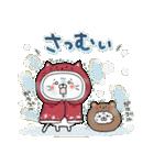 招きネコまる&こまる ほこほこの冬(個別スタンプ:9)