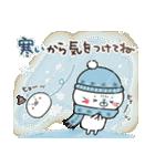 招きネコまる&こまる ほこほこの冬(個別スタンプ:10)