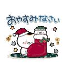 招きネコまる&こまる ほこほこの冬(個別スタンプ:14)
