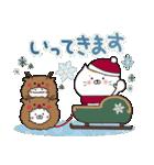 招きネコまる&こまる ほこほこの冬(個別スタンプ:15)