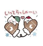 招きネコまる&こまる ほこほこの冬(個別スタンプ:16)