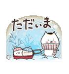 招きネコまる&こまる ほこほこの冬(個別スタンプ:19)